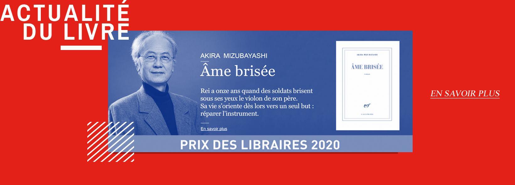 Akira Mizubayashi- Prix des libraires 2020