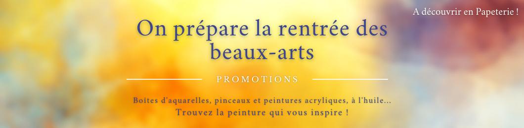 beaux arts promo