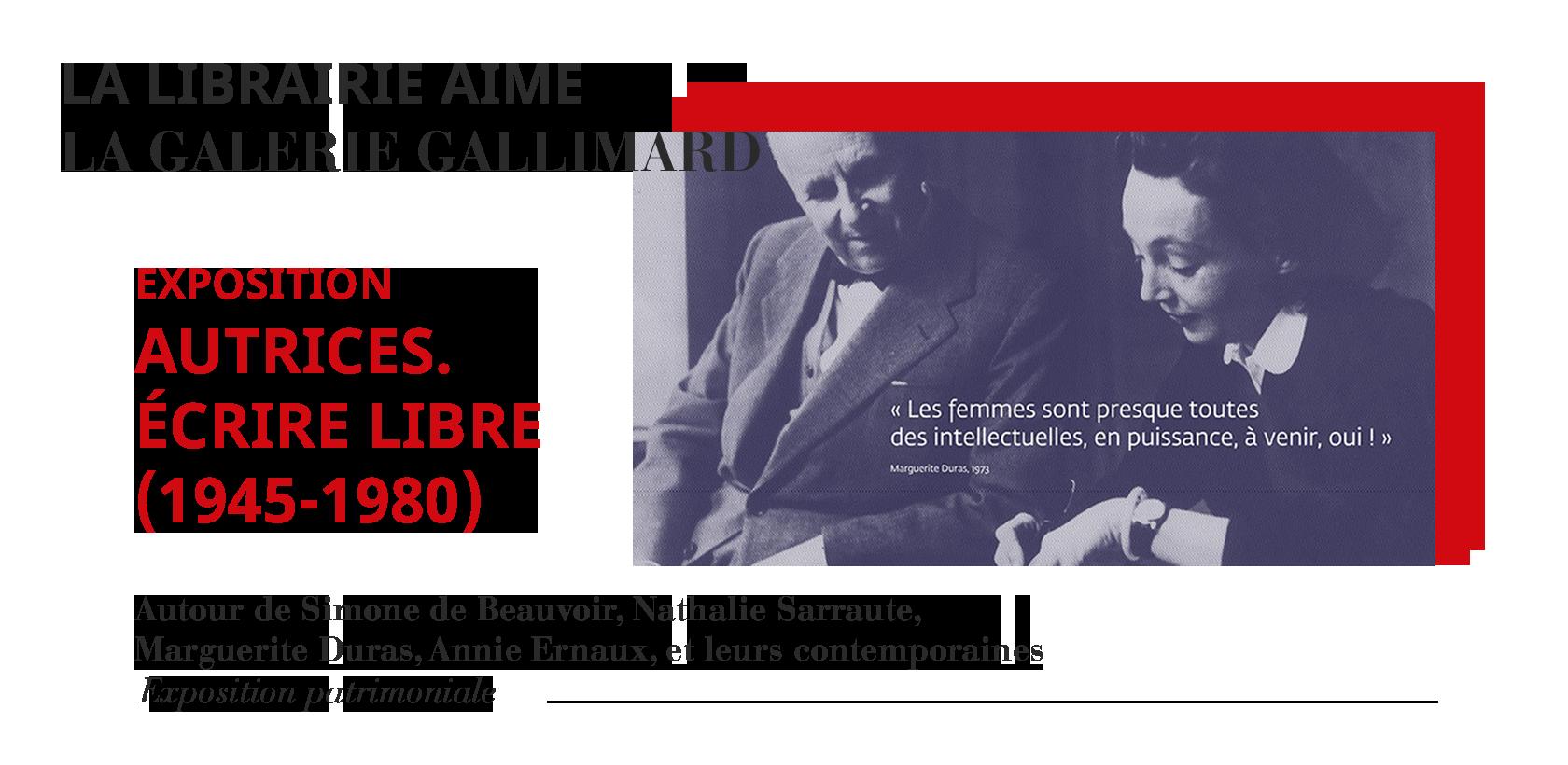 Galerie Gallimard