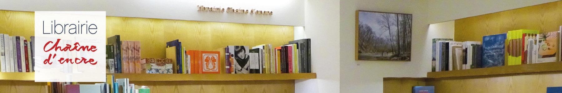 Librairie Chaîne d'encre