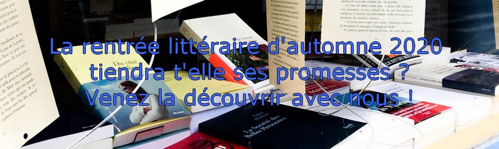 Rentrée littéraire 2020 Comme une orange Paris 17