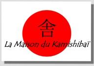 La Maison du Kamishibaï