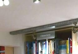 Librairie Folies d'Encre Gagny
